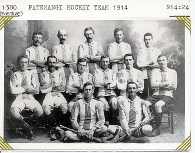 Paterangi Hockey Team