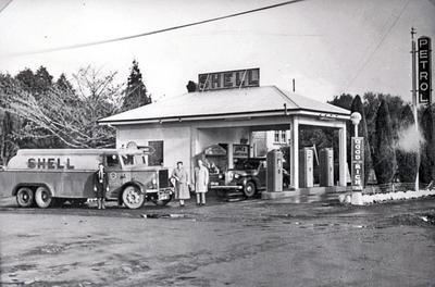 Jones' Service Station