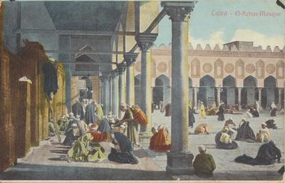 Cairo- El-Azhar Mosque