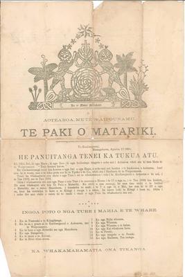 Te Paki o Matariki Newspaper
