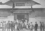 Ohaupo Memorial Hall